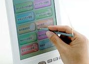 "Fujitsu launches ""colour Kindle"" in Japan  - photo 3"
