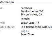 Facebook adds family links to profiles - photo 2