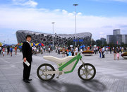 Amur Leopard electric bike concept revealed  - photo 3