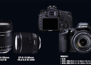 Canon EOS 7D breaks cover... - photo 3