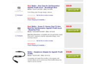 Best Buy goes early with iPod touch 3rd gen accessories  - photo 2