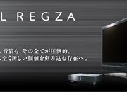 Toshiba Cell Regza 55X1, new flagship television unveiled  - photo 2