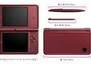 Bigger Nintendo DSi XL caters to the older gamer  - photo 3