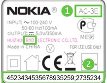 Nokia issues charger recall