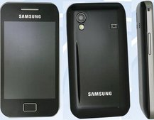 Samsung Galaxy S mini outed?