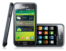 Samsung Galaxy S, S II and Ace: Banned by The Hague