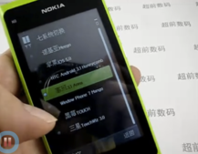 The Nokia N9 that has 7, yes 7, operating systems (video)