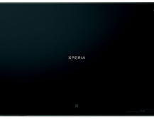 Sony Xperia Tablet Z: 10-inch, 1.5GHz quad-core processor powered tablet official