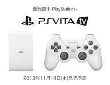Sony PlayStation Vita TV to hit Japan this year