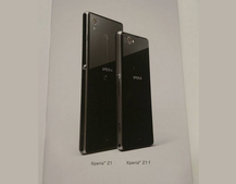 Sony Xperia Z1 f pictures and specifications leaked, believed to be much-rumoured Honami mini