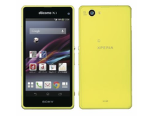 Sony announces Xperia Z1F, its flagship Z1 shrunken down