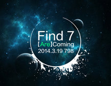 Oppo Find 7 smartphone, with 2K and 1080p variants, to arrive in March