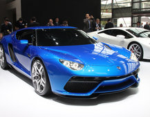 Lamborghini Asterion concept: The 910bhp hybrid beast that will (probably) never get made