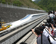 See Japan's new 500km/h maglev train at full speed