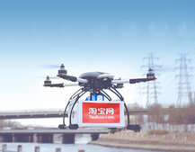 Drone delivery starts today, receive package within an hour of order