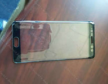 Amazing Samsung Galaxy Note 7 pic leak shows iris scanner and more