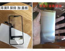 These Apple iPhone 8 parts further confirm all-screen front