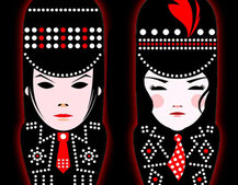 White Stripes' Icky Thump on limited edition flash drives