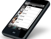 Meizu iPhone clone coming