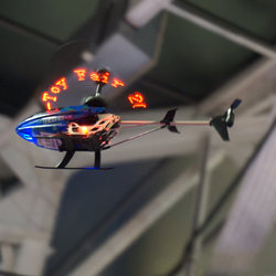 Texter Helicopter lets you deliver messages from the air (video)