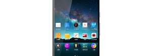ZTE Nubia N7 smartphone with 535ppi screen and Snapdragon 801 announced