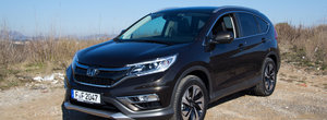 Honda CR-V 2015 first drive: Tech-tweaked SUV
