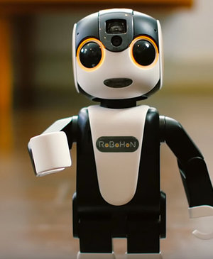 18 real-life robots that will make you think the future is now