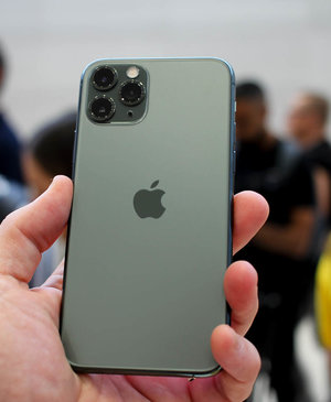 iPhone 11 Pro Max deals and SIM-free price: The best iPhone 11 Pro Max pre-order offers