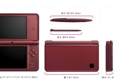 Five top games for the Nintendo DSi XL