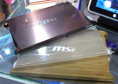 MSI Wind Pad to come with interchangeable covers?