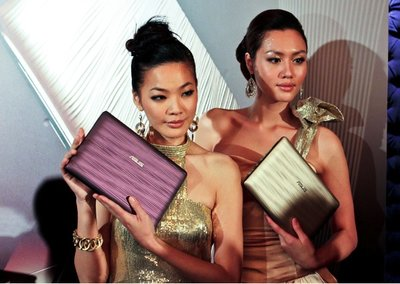 Asus Eee PC Sirocco continues fashion netbook theme