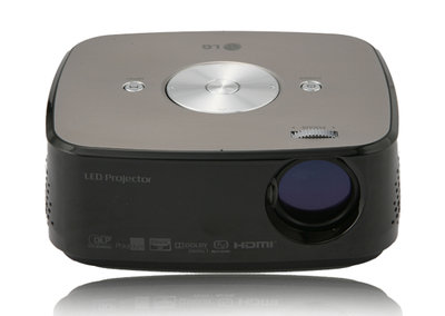 Last chance to win a LG HX300G LED projector