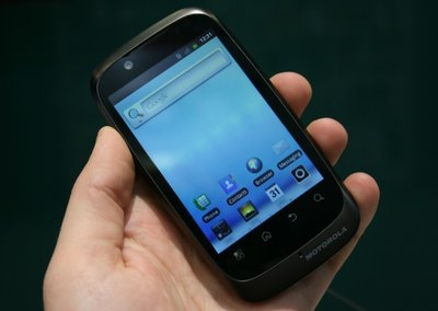 Motorola Fire XT pictures and hands-on