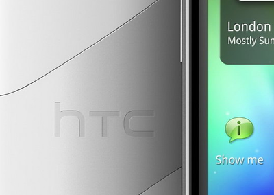 HTC Sensation white edition with Ice Cream Sandwich coming in March