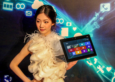 Asus Taichi pictures and hands-on