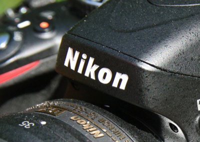 Nikon rumoured to announce D5200 in next day or two, specs leaked