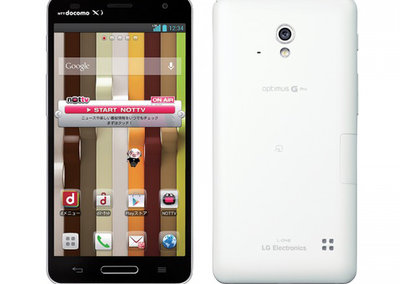 LG Optimus G Pro confirmed, 5-inch Android superphone hits Japan