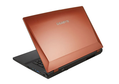 Gigabyte P2742G 17-inch gaming laptop saves you pennies