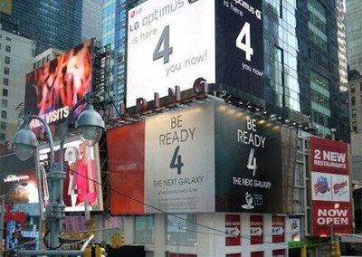 LG mocks Samsung in super-size Times Square ad
