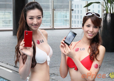 LG Optimus GJ makes a splash, rivals Sony Xperia ZR in waterproof stakes