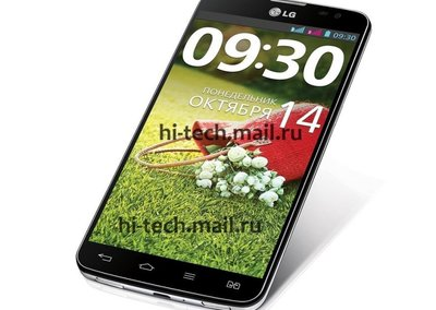 LG Pro Lite Dual unveiled, cheap 5.5-inch Galaxy Note rival with a stylus