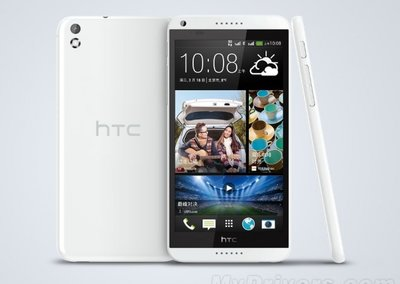 HTC planning Desire 8 unveil for 24 February, plans to eventually launch on AT&T and Sprint