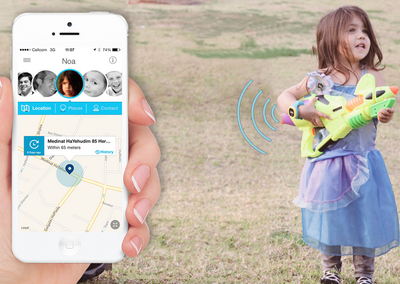 HereO GPS watch on Indiegogo will track when your kid enters or leaves a specific area