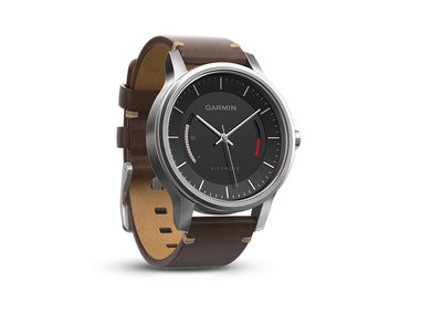 Garmin Vivomove watch is the GPS specialist's stylish analogue wearable you'll want