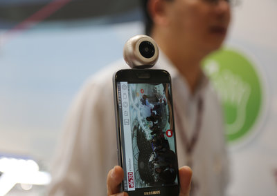 Android phone owners can record 360-degree VR video with NeoEye