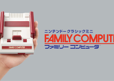 The NES Mini is cool, but Japan's Famicom Mini is way cooler