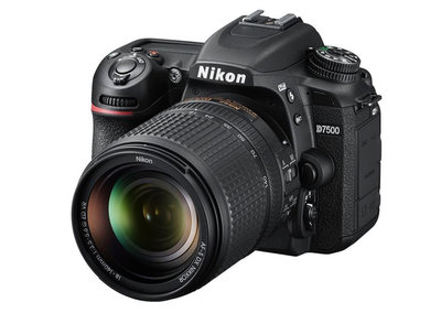 Nikon D7500 official: Semi-pro spec DSLR calls upon many D500 features