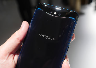 Oppo's new Find X phone has not one but three pop-up cameras