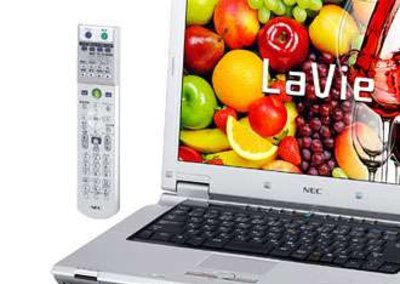 "NEC launches LaVie laptops with ""Face Pass"""