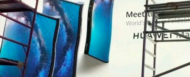 Huawei Mate X foldable phone revealed in leaked banner and it's stunning